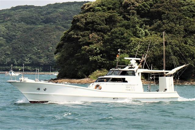海宝 遊漁船 船釣り